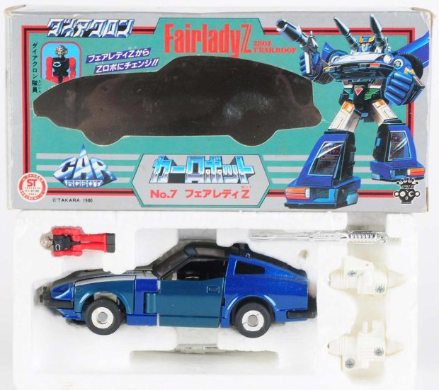 Pictured: Neither Prowl, Bluestreak or Smokescreen.