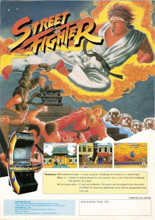 streetfighter-flyerus